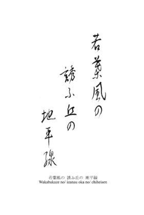 48 haikus gustavo vega 4.1/48