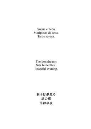 haiku gustavo vega