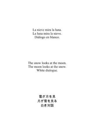 nieve mira luna-7